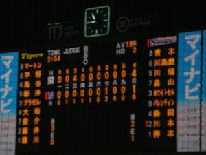 20110812board