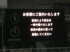 20110807hinan