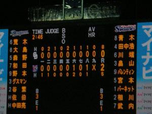 20110823board