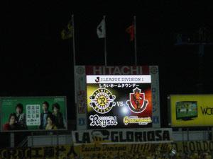20110910board2
