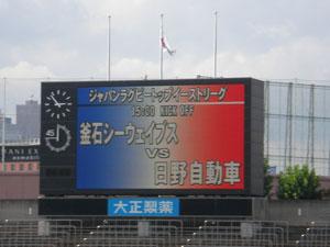 20110911board1