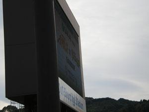 20111002board