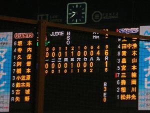 20111030board