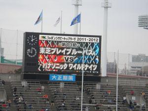 20120205board2