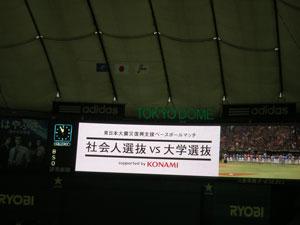 20120310start