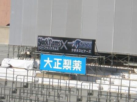 20140118board1