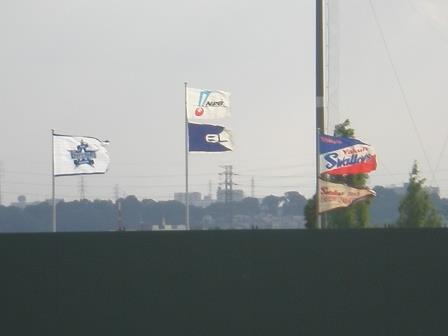 20140913flag