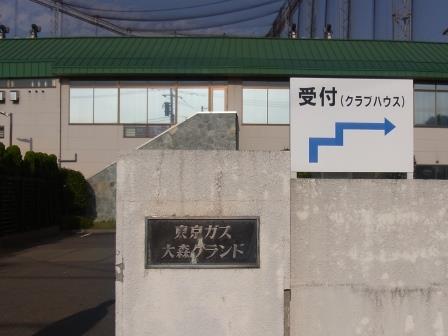 20141025hyouji