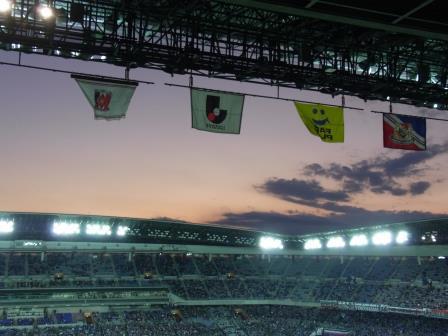 20141103flag