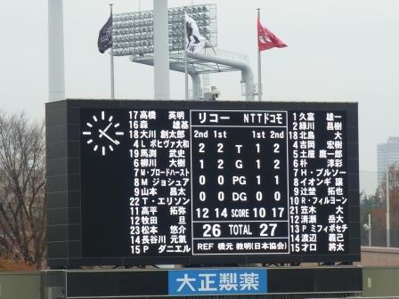 20141220end1