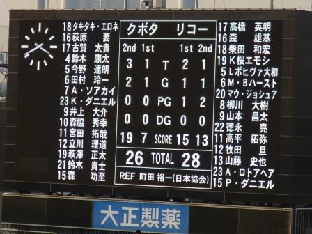 20141228end2