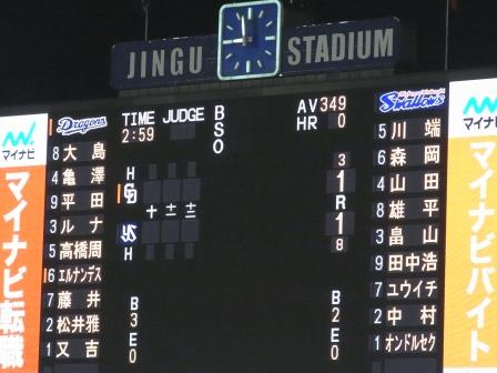 20150408end2