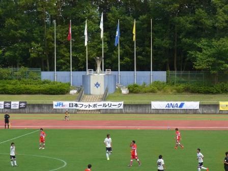 20150620flag1