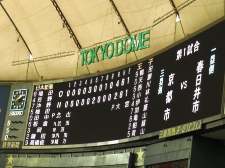20150727end1_2