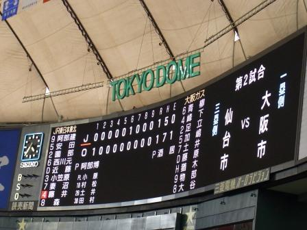 20150727end21