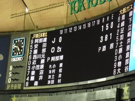 20150727end22