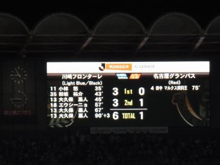 20150919end2