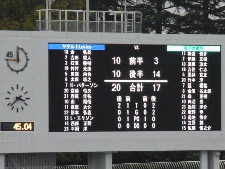 20151114end2