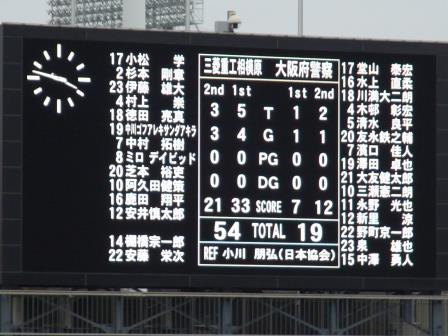 20160117end2
