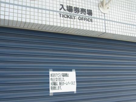 20160416ticket