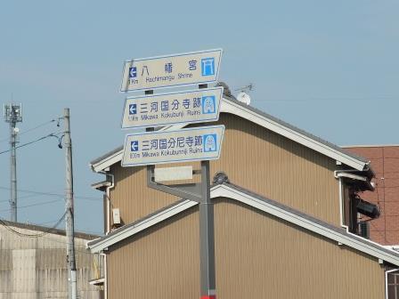 20160618kokubunji