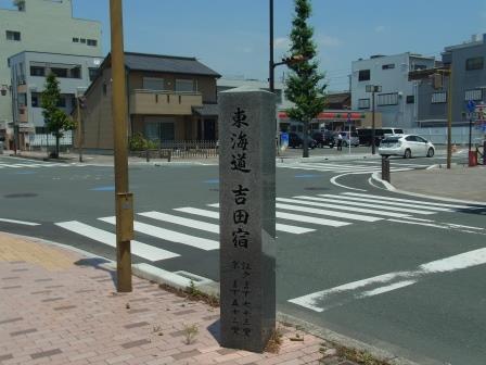 20160618yoshida
