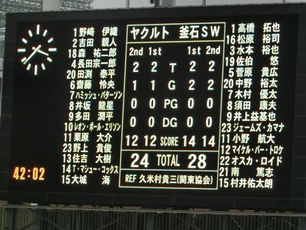 20161119end2