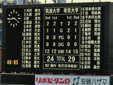 2016104end2