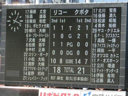 20161210end1