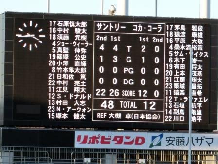 20161210end2