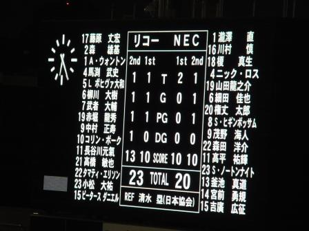 20160827end1