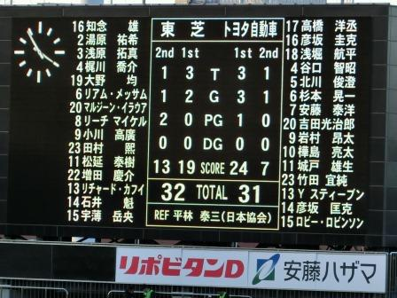 20161224end2