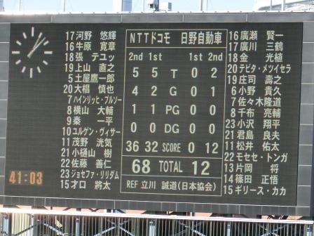 20170103end1