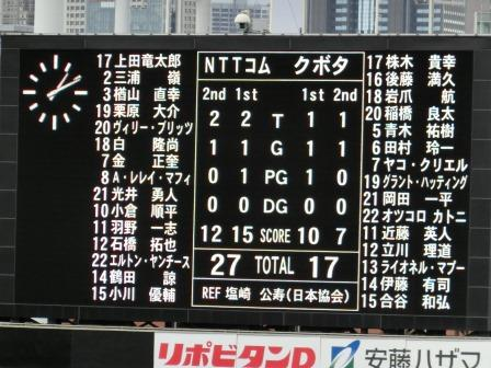 20170114end1