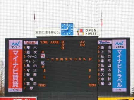 20170323board