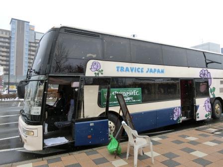 20170326bus
