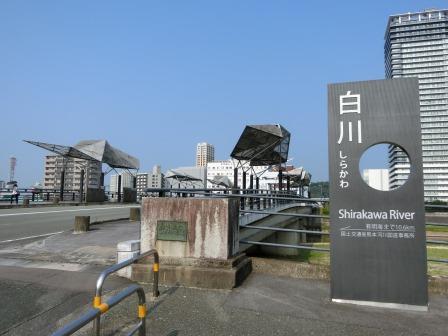 20170731sirokawabasi