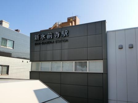 20170830sinsuizenji