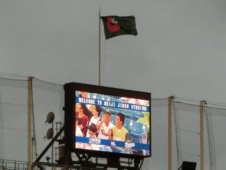 20180904flag