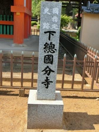 20190511kokubunji