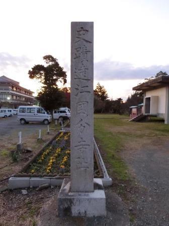 20191130kokubunji