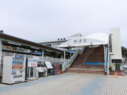 20200307katsuura