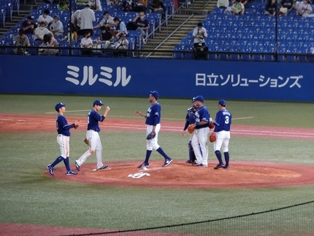 20200904end